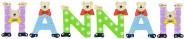 Playshoes Kinder Holz-Buchstaben Namen-Set HANNAH - sortiert