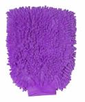 purclean Microfaser Handschuh - kombiniert Putzlappen und Staubwedel, lila