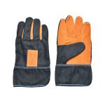 Rivanto® Denim Gartenhandschuhe aus Denim (80% Baumwolle/20% Polyester)/Schweineleder, 13,7 x 1,2 x 27,2 cm,