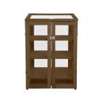 Rivanto® Gewächshaus mit 2 Ebenen 54 x 70 x H85 cm, Größe S, Kunststofffenster, verschließbar