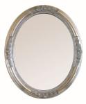 """Rivanto® Ovaler Spiegel """"Beyzawi I"""", silber 47 x 57 x 3 cm"""