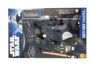 RUBIE'S Faschingskostüm - Darth Vader Box Set, Größe: one Size