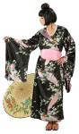 RUBIE'S Faschingskostüm - Japanerin, Kimono, Größe: 38