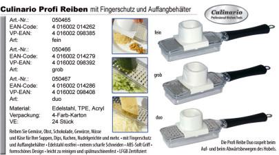 culinario Profi-Reibe mit Fingerschutz und Auffangbehälter, in verschiedenen Ausführungen