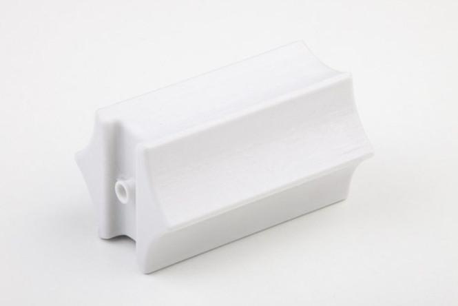 APS Kühlakku SIEGER DESIGN Durchmesser 7,5 cm, H: 11,5 cm, weiß für Konferenzkühler